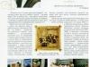 Біографія Олени Чорногуз