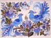 Птахи щастя