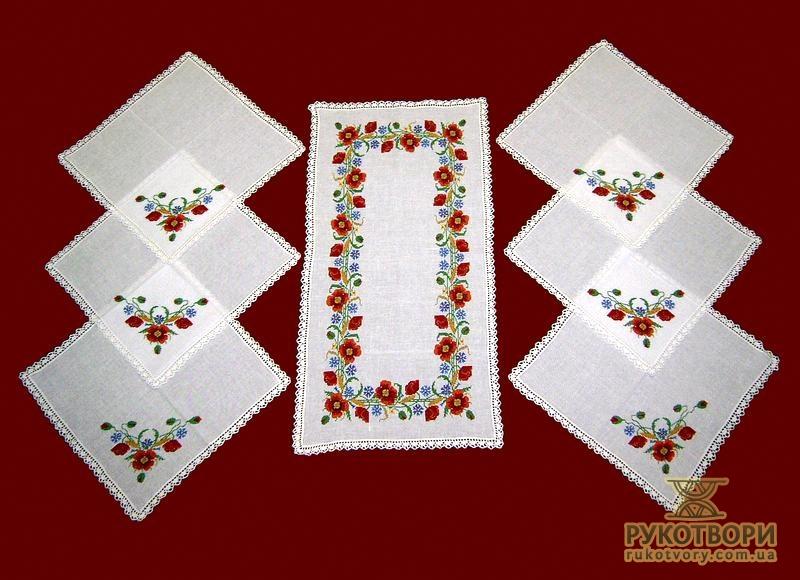 Схема вишивки серветка