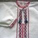 Візерунок вишитої чоловічої сорочки