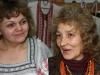 Валентина Мащенко та Олена Попова