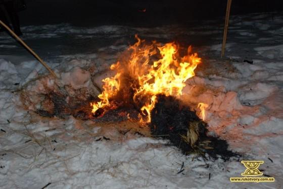 Вогонь здолав...