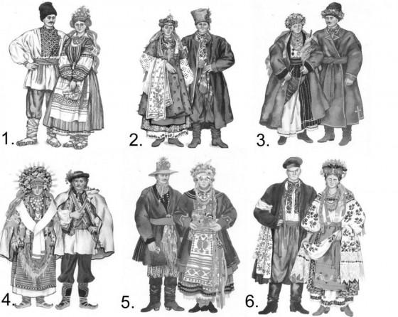 українське весільне вбрання