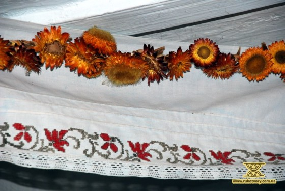 гербарій