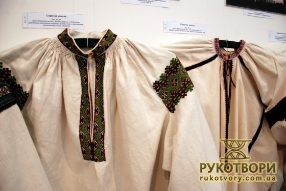 Ukrainian embroidered chemises