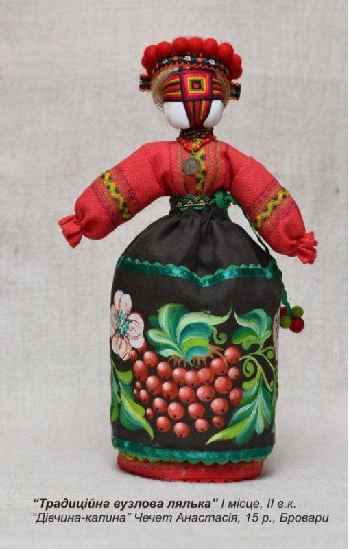 Традиційна вузлова лялька