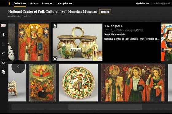 google art project ukraine