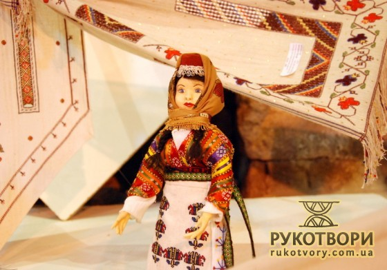 Turkish doll