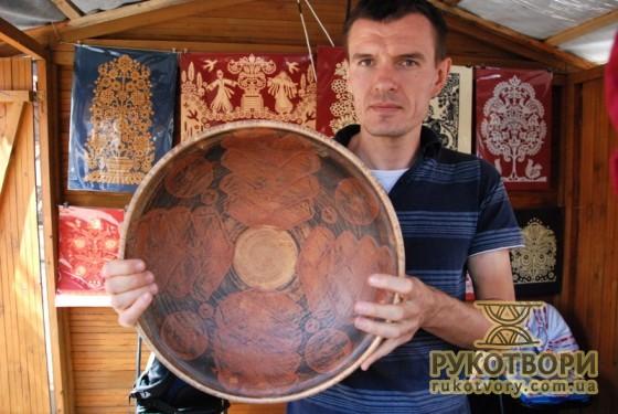 Славко Одарченко