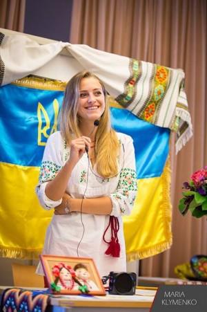 Юлія Тимчук