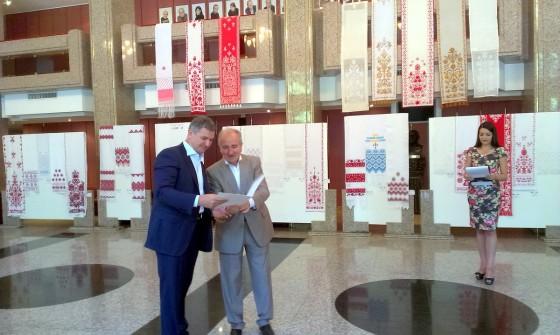 Почесний консул Пламен Бобоков і Посол України