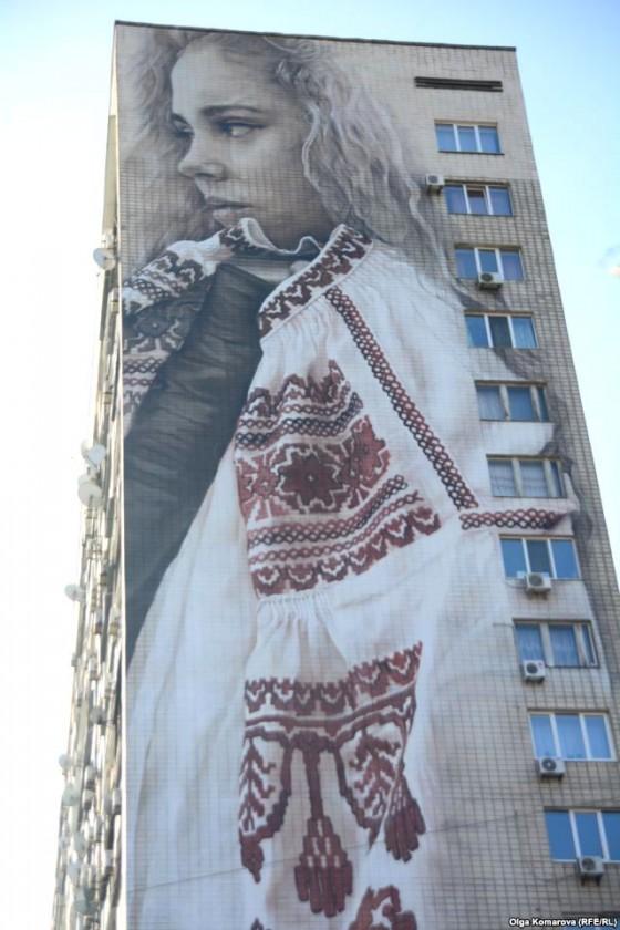 Мурал на бульварі Лесі Українки, 36 Б