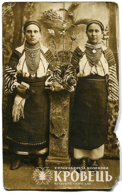 Фото з етнографічної колекції КРОВЕЦЬ