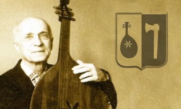 Вечір пам'яті Георгія Ткаченка