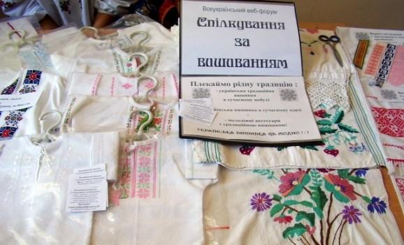 Всеукраїнський зліт вишивальниць-2011 у Києві