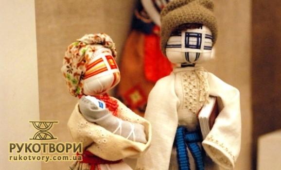 Конкурс української народної ляльки серед школярів