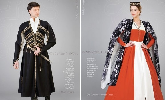 Грузинські національні костюми. Сучасна версія модного дому «Самоселі Пірвелі» (ФОТО)