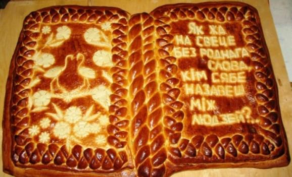 Як білоруси хлібом популяризують мову