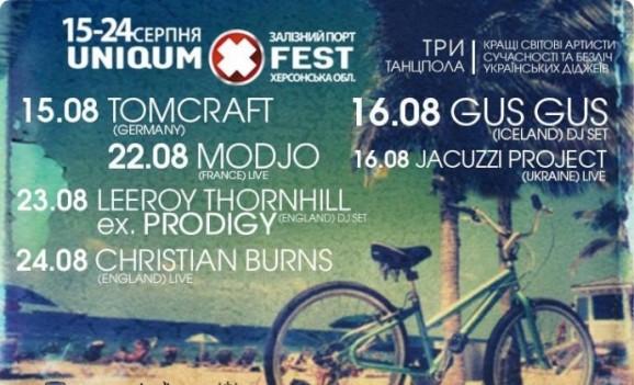 Фестиваль UNIQUM-X-FEST на Херсонщині запрошує майстрів до участі