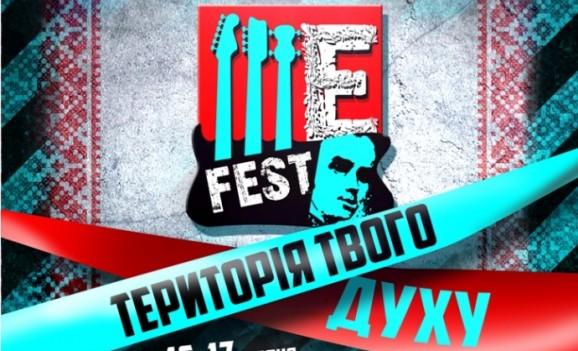 Ше.Fest запрошує майстрів до співпраці