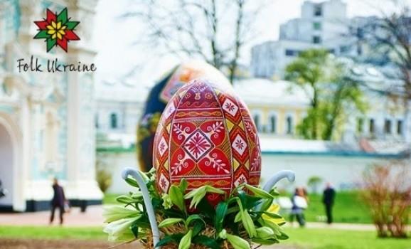 Всеукраїнський фестиваль писанок – 2015