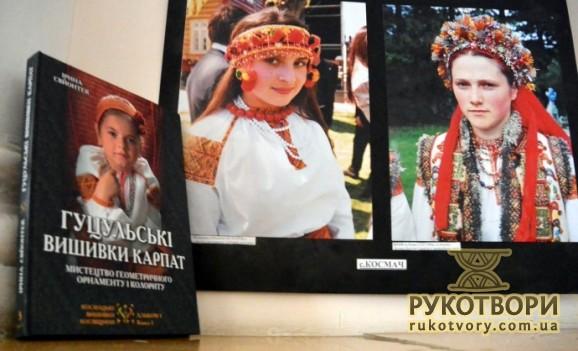 Понад 60 тис фотографій автентичної вишивки зробила лікар-хірург на Івано-Франківщині
