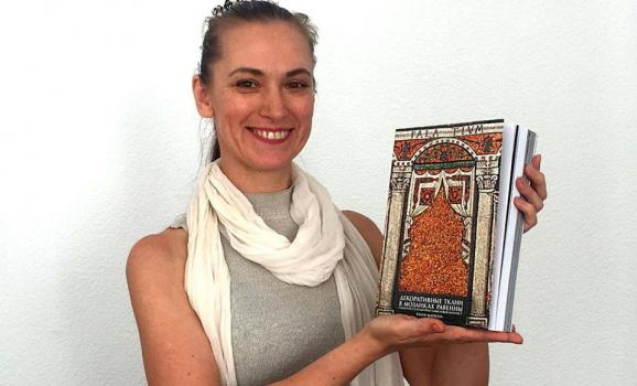 У Києві відбудеться презентація книги «Декоративні тканини у мозаїках Равенни»