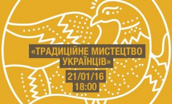 Нову експозицію з історії традиційного мистецтва українців готують в Національному музеї історії України
