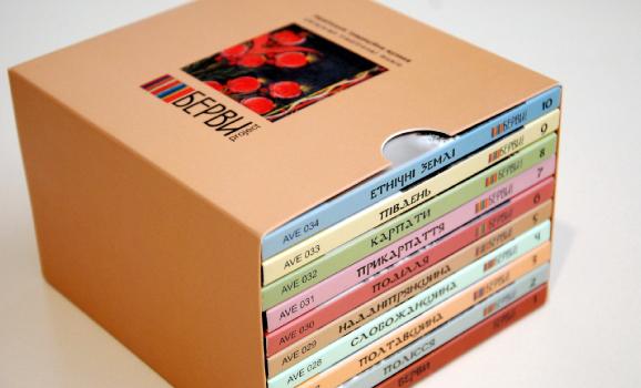 Агенція «Артвелес» видала унікальну аудіо-збірку з етнографічних експедицій