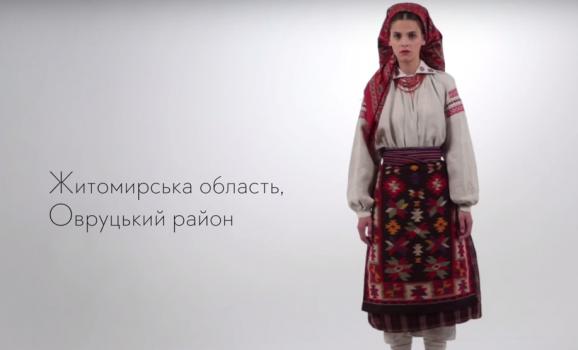 Vogue Ukraine красиво подав 7 традиційних костюмів до Дня Незалежності