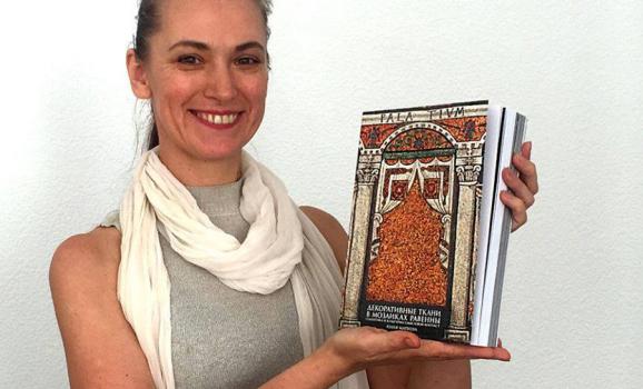 """Презентація книги """"Декоративні тканини у мозаїках Равенни"""""""