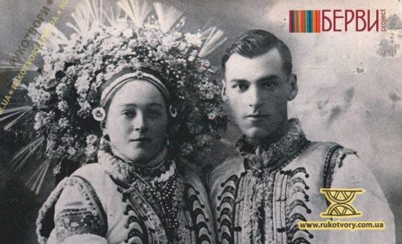 Катерина Ющенко презентує збірку народних пісень «Українське весілля»
