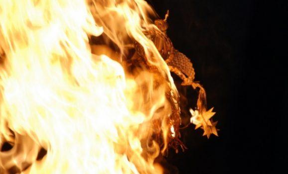 Cпалення Дідуха у Країні Мрій
