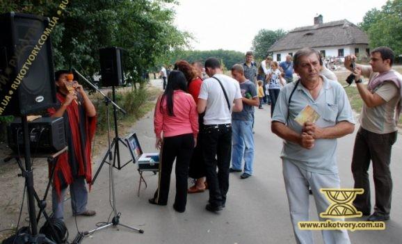 Український ярмарок з латино-американським присмаком