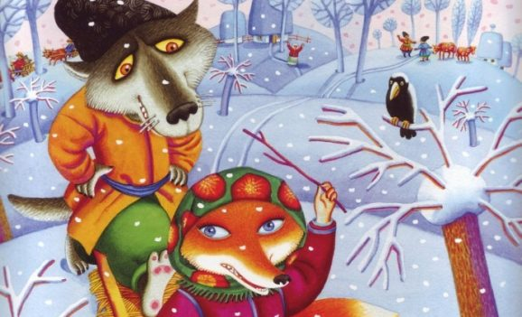 «Лисичка-сестричка і вовк-панібрат» — казка на «Мамаєвій Слободі»