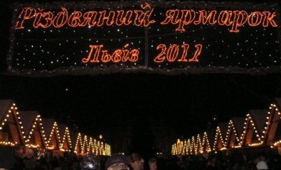 Різдвяні ярмарки: торгівля затьмарює традиції