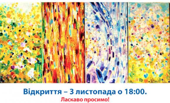 «Свято Врожаю» у Центрі української культури та мистецтва