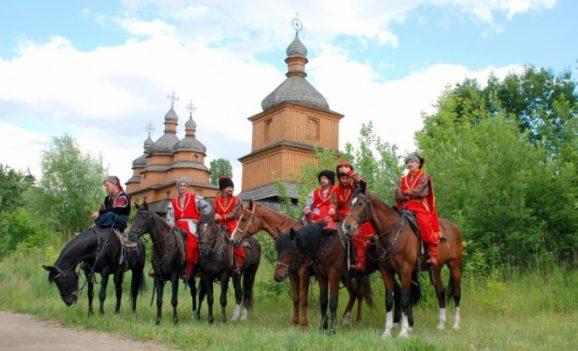Відкриття козацького селища «Мамаєва Слобода»