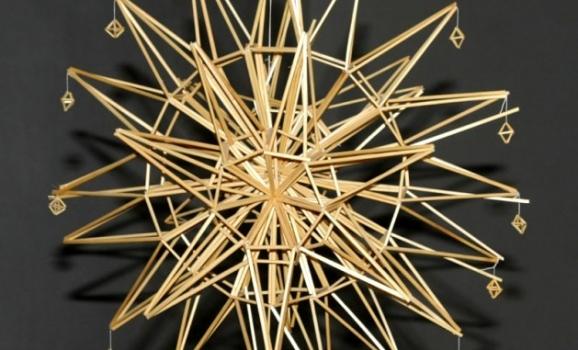 У Волинському краєзнавчому музеї оголошено конкурс різдвяно-новорічної атрибутики