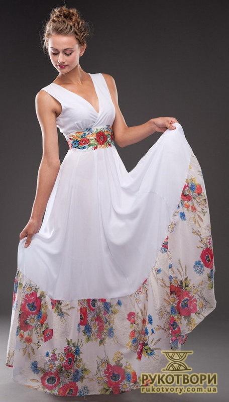 Чоловіча сорочка · Весільна сукня ... 568867bf22ce4
