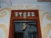 Театр тіней в Букатинці