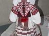 Виставка з приватної колекції Юрія Мельничука