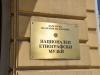Виставка Галини Назаренко у Софії