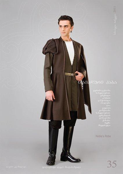 Грузинські національні костюми. Сучасна версія модного дому ... 98fae0afcb657