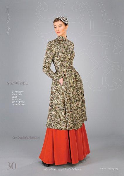 Грузинські національні костюми. Сучасна версія модного дому ... 939791f295dd1