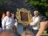 Олег Скрипка дарує ікону XVI сторіччя