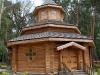 Храм Святого Великомученика Димитрія Солунського