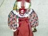 вузликова лялька