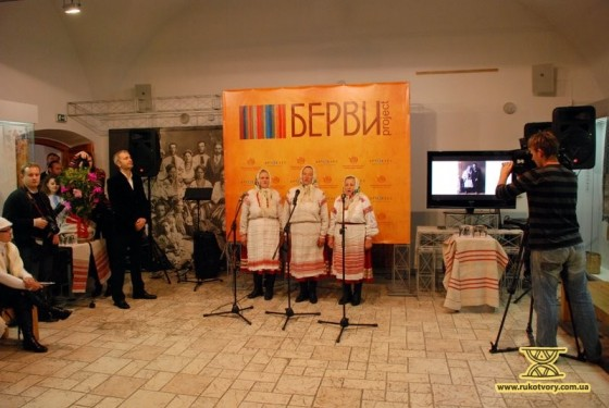"""Під час презентації """"Українського весілля"""""""