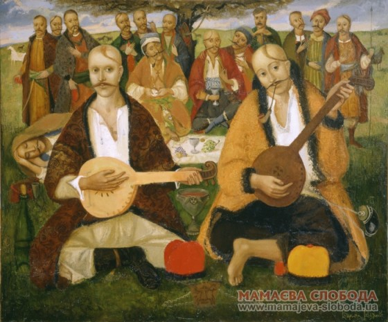 """Мої Мамаї"". Катерина Косьяненко, 2007"